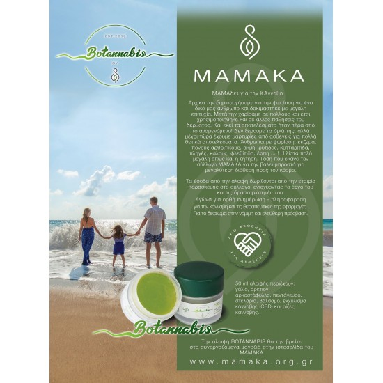 Botannabis by MAMAKA - Salve With Cannabis cbd 50ml